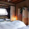 2DK House to Buy in Kyoto-shi Higashiyama-ku Japanese Room