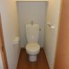 在町田市内租赁1K 公寓 的 厕所