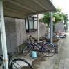 2LDK Apartment to Rent in Hamura-shi Interior