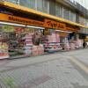 1LDK Apartment to Rent in Chiba-shi Chuo-ku Drugstore