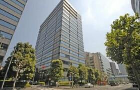 港區西新橋-2LDK公寓大廈