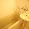 在新宿区内租赁1K 公寓大厦 的 浴室