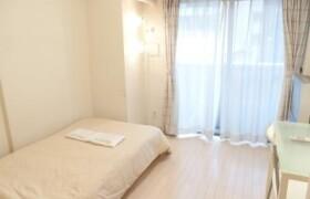 1K Mansion in Nishigotanda - Shinagawa-ku