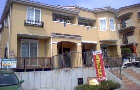2LDK Apartment in Tenjincho - Fujisawa-shi