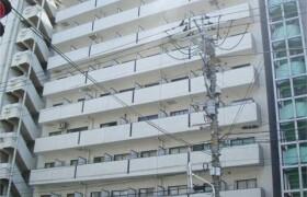 目黒区東山-1R公寓大厦