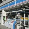 2LDK Terrace house to Rent in Atsugi-shi Convenience Store