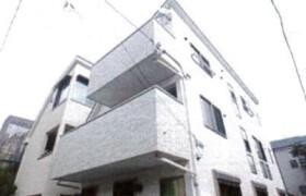 3LDK House in Shirokanedai - Minato-ku