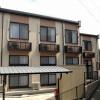 1K Apartment to Rent in Nagareyama-shi Exterior
