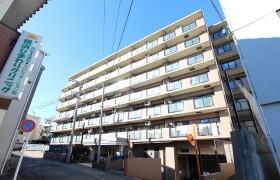 3LDK Mansion in Miharudai - Yokohama-shi Minami-ku