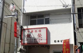 3DK Mansion in Miyanomae - Hiratsuka-shi