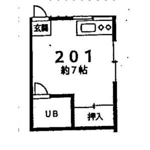 1R Apartment in Mejirodai - Bunkyo-ku Floorplan