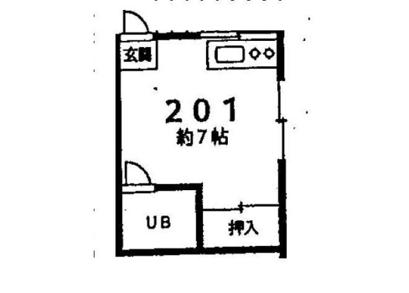 1R Apartment to Rent in Bunkyo-ku Floorplan