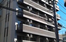 1K Mansion in Iwabuchimachi - Kita-ku