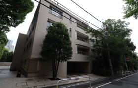 1LDK {building type} in Nampeidaicho - Shibuya-ku