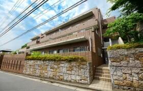 3LDK Apartment in Nakahara - Mitaka-shi