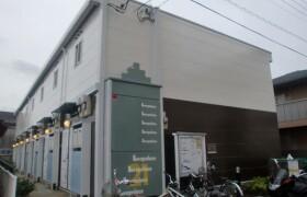 1K Apartment in Miyama - Funabashi-shi