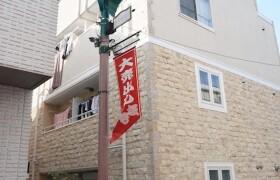 1LDK Mansion in Hatagaya - Shibuya-ku