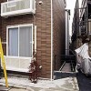1K Apartment to Rent in Setagaya-ku Balcony / Veranda