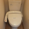 1K Apartment to Rent in Bunkyo-ku Toilet