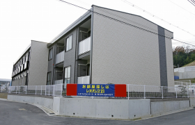 2DK Apartment in Hatacho naka - Kobe-shi Kita-ku