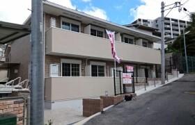 1K Apartment in Kuritaya - Yokohama-shi Kanagawa-ku