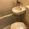 1R Apartment to Rent in Meguro-ku Bathroom
