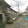 3LDK House to Rent in Bunkyo-ku Exterior