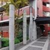 1LDK Apartment to Buy in Osaka-shi Nishinari-ku Interior