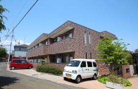 1K Apartment in Tamagawagakuen - Machida-shi