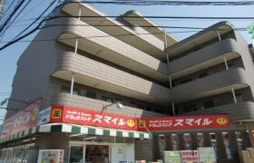 3LDK Mansion in Kuji - Kawasaki-shi Takatsu-ku