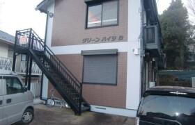 2DK Apartment in Kawashimacho - Yokohama-shi Hodogaya-ku