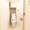 2LDK Apartment to Buy in Yokohama-shi Naka-ku Toilet