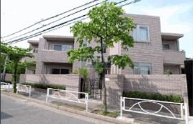 目黒区 - 駒場 公寓 1LDK