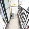 1R Apartment to Rent in Mitaka-shi Balcony / Veranda