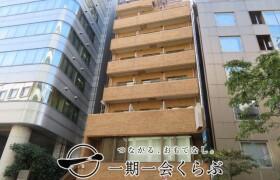 新宿区 新宿 1DK {building type}