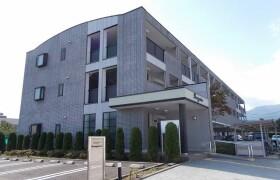 3LDK Mansion in Kuno - Odawara-shi