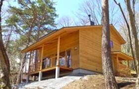 3DK {building type} in Nagakura - Kitasaku-gun Karuizawa-machi