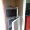 1K Apartment to Rent in Niiza-shi Kitchen