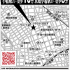 1SLDK Apartment to Buy in Edogawa-ku Access Map