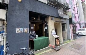 Restaurant Retail in Aioicho - Yokohama-shi Naka-ku