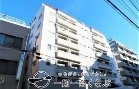 2LDK {building type} in Nakano - Nakano-ku