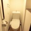 1K アパート 北区 トイレ