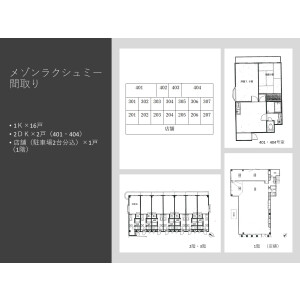 Whole Building {building type} in Minamigyotoku - Ichikawa-shi Floorplan