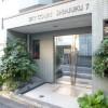 1R Apartment to Rent in Shinjuku-ku Interior