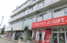 1R Mansion in Okurayama - Yokohama-shi Kohoku-ku