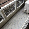 1K Apartment to Rent in Yokohama-shi Asahi-ku Balcony / Veranda