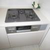4SLDK House to Buy in Osaka-shi Tennoji-ku Kitchen