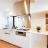 2LDK Apartment to Buy in Chiyoda-ku Kitchen