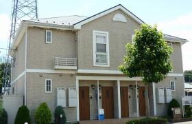 2DK Apartment in Okuramachi - Machida-shi