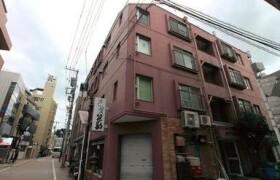 世田谷區用賀-2DK公寓大廈